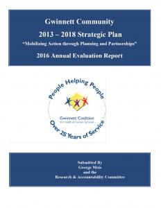 R&A 2016 평가 보고서 표지